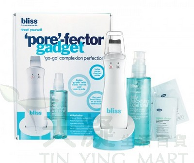 Bliss 家用潔膚儀器<br>Bliss Pore'fector Gadget