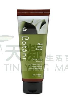 Botani 橄欖潤手霜 100g<br>Botani Olive Hand Cream 100g