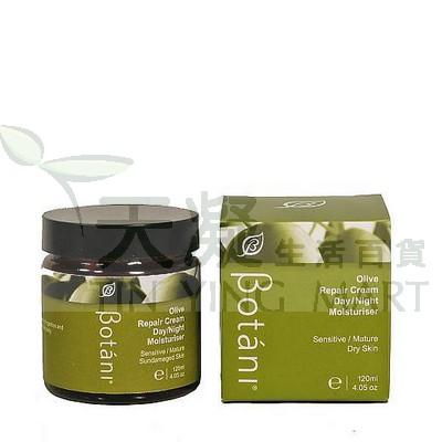 Botani 橄欖修護面霜 120ml<br>Botani Olive Repair Cream 120ml