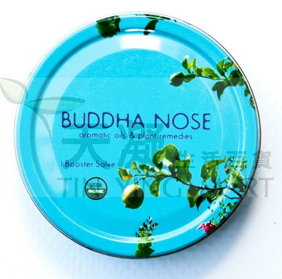 Buddha Nose 有機認證能量軟膏 舒緩傷風感冒不適Buddha Nose I Booster Salve 28g