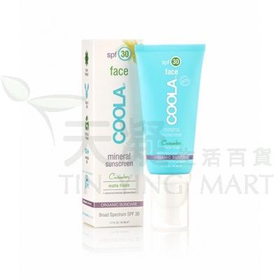 COOLA礦物面部防曬霜-青瓜SPF30COOLA Mineral Face SPF 30 Matte Finish Cucumber
