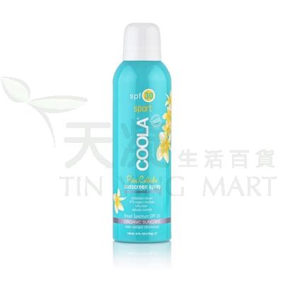 COOLA 有機防曬噴霧 鳳凰椰子雞尾酒SPF 30 COOLA Sport Spray SPF 30 Pina Colada 236ml