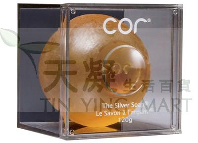 COR 鈉米銀抗菌亮肌淡斑潔面皂 120g<br>COR SILVER SOAP 120g