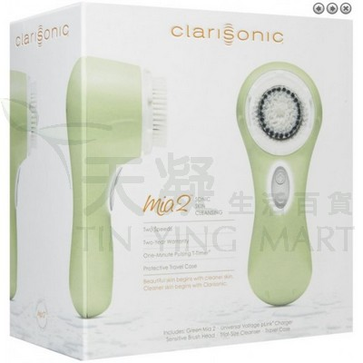 超聲波潔面刷迷你II 粉綠色<br>Clarisonic Mia II - Green