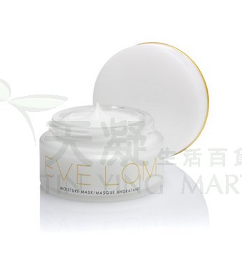 Eve Lom 水凝保濕面膜 100ml<br>Eve Lom Moisture Mask 100ml