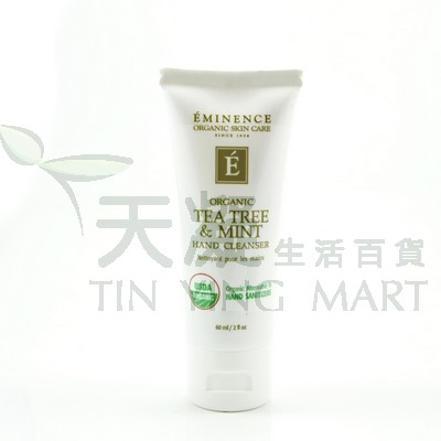 Eminence 有機茶樹薄荷搓手液 60ml<br>Eminence Tea Tree & Mint Hand Cleanser