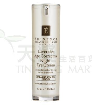 Eminence 薰衣草逆轉肌齡晚間修護眼霜 Eminence Lavender Age Corrective Eye Cream