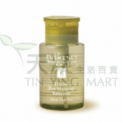 Eminence 草本眼部卸妝液150ml Eminence Herbal Eye Make-up Remover