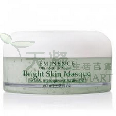 Eminence 美白補濕面膜 60ml
