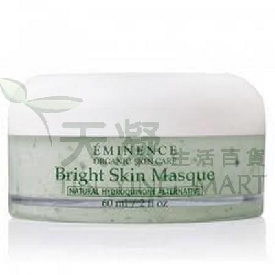 Eminence 美白補濕面膜 60ml Eminence Bright Skin Masque 60ml