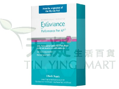 Exuviance 果酸家居護理 AP25 13set<br>Exuviance Performance Peel AP25