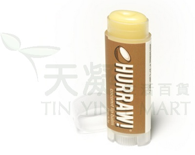 Hurraw  椰子味HURRAW Lip Balm?- Coconut?