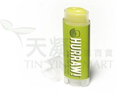 Hurraw  綠茶<br>HURRAW-  Green Tea