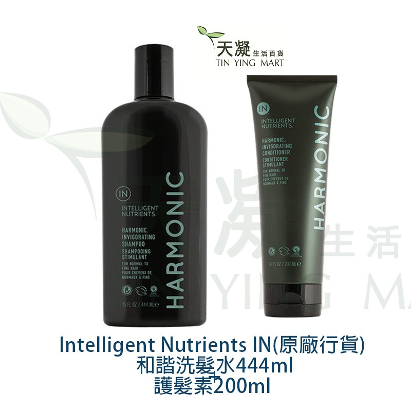 Intelligent Nutrients IN Harmonic SET (Shampoo 444ml + Conditioner 200ml)Intelligent Nutrients IN 和諧洗髮水444ml+護髮素200ml (原廠行貨)