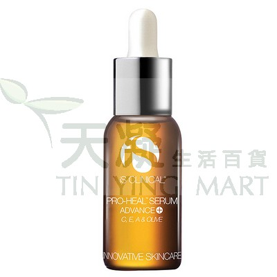 iS Clinical 高效防禦精華15ml iS Clinical??Pro-Heal Serum Advance+ 15ml