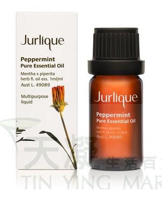 Jurlique 薄荷純精油 10ml<br>PEPPERMINT ESSENTIAL OIL 10ml