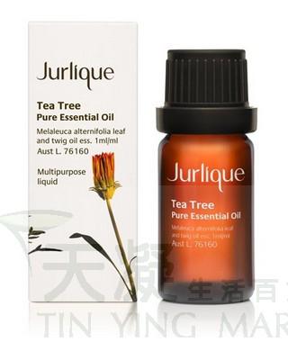 Jurlique  茶樹純精油 10ml<br>TEA TREE ESSENTIAL OIL 10ml