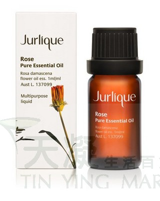 Jurlique  玫瑰純精油<br>ROSE ESSENTIAL OIL 1ml