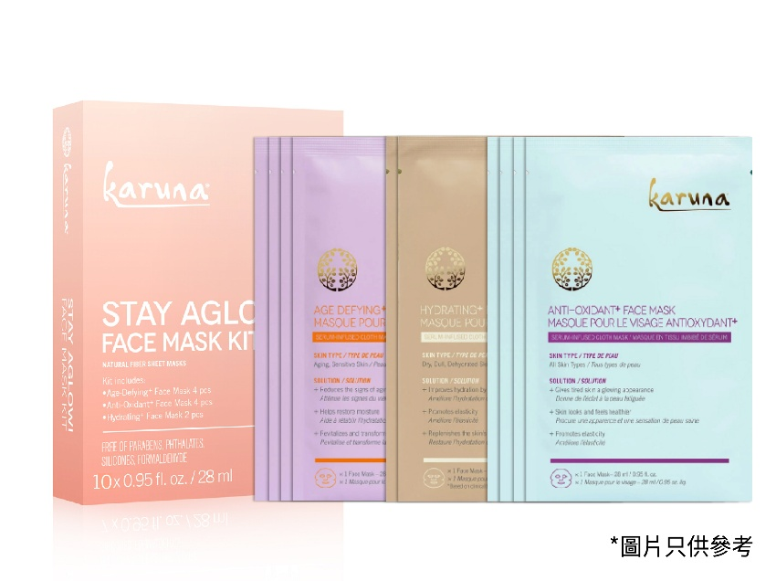 Karuna全方位修護套裝10片裝 Karuna Stay Aglow Face Mask Set 10pcs