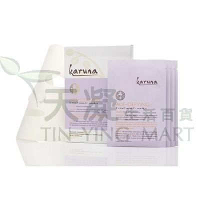Karuna 抗衰老緊緻面膜4片裝<br>Karuna Anti Defying Mask 4pcs