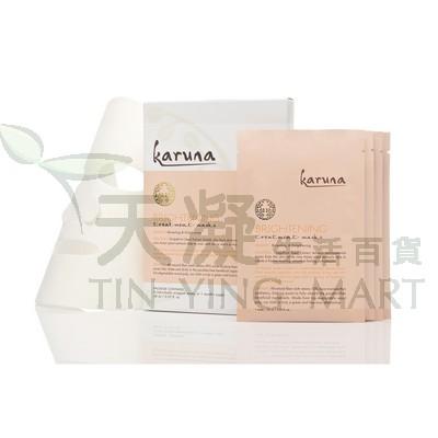 Karuna 美白亮膚面膜4片裝<br>Karuna Brightening Mask 4pcs