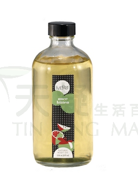 MB-清甜蘋果香草潤膚油118ml<br>Mbeze - Once Bitten Body Oil 118ml