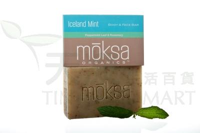 Moksa - 冰島有機薄荷香皂<br>Moksa - Iceland Mint Soap