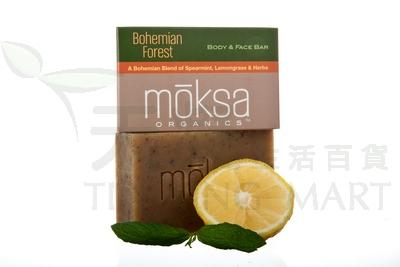 Moksa - 波希米亞有機香茅草本香皂<br>Moksa -  Bohemian Forest Soap