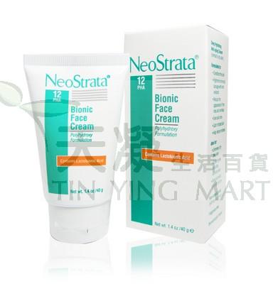 NeoStrata 乳糖酸面霜 40g<br>NeoStrata Bionic Face Cream 40g