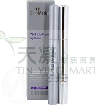 SkinMedica 啟動豐潤護唇組合<br>SkinMedica TNS LipPlump System