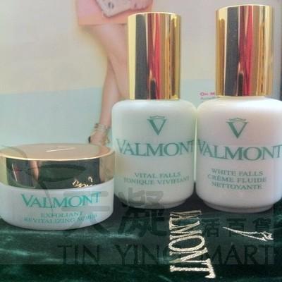 Valmont 綠袋1套3件裝<br>Valmont Deluxe Velvet Pouch - 3pcs
