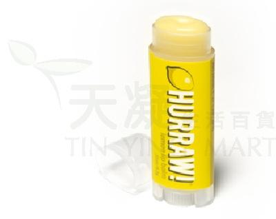 Hurraw 檸檬味<br>HURRAW - Lemon