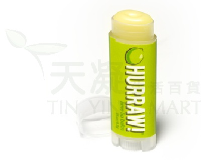 Hurraw 青檸味<br>HURRAW - Lime