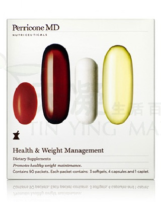 Perricone MD 健康體重管理套餐30天<br>Perricone MD Health & Weight Management
