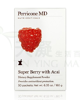 Perricone MD 超級漿果與巴西莓粉<br>Perricone MD Superberry Powder with Acai