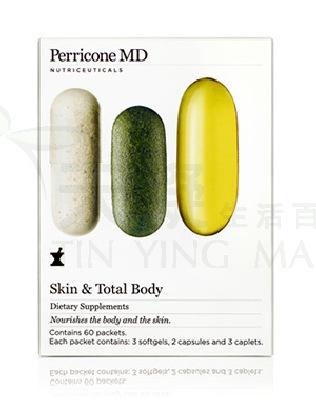 Perricone MD 全身調理30天<br>Perricone MD Skin & Total Body
