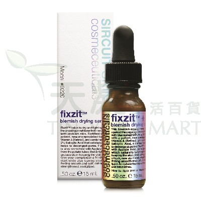Sircuit 祛痘無瑕精華15ml<br>Sircuit Fixzit Blemish Serum 15ml