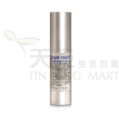 Sircuit抗皺緊緻眼霜15ml<br>Sircuit Eye Tech 15ml