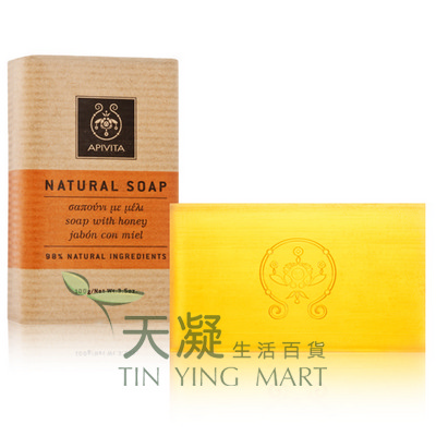 蜜糖天然香梘 100g<br>Aventa Natural Soap - Honey 100g