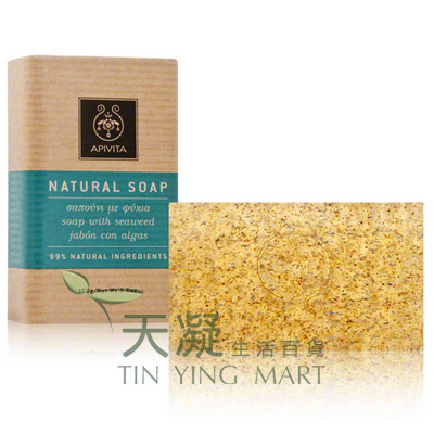 海藻天然香梘 100g<br>Aventa Natural Soap - Seaweed 100g