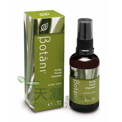Botani 淨化潔面0者喱 100ml<br>Botani Purify Facial Cleanser 100ml