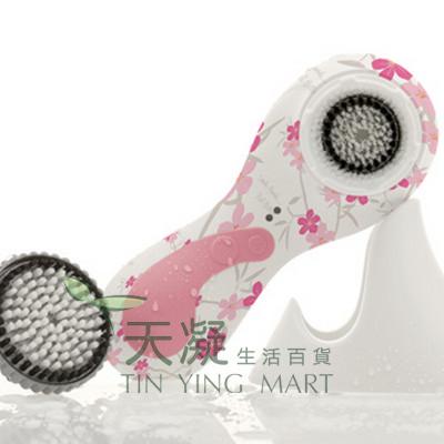 超聲波潔面刷專業版櫻花<br>Pro - Blossom