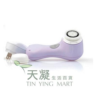 超聲波潔面刷迷你I-粉紫色<br>Mia I - Lavender