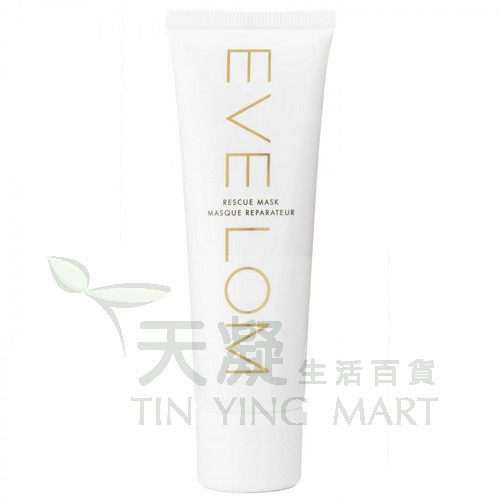 EVE LOM 全能急救面膜50ml<br>EVE LOM Rescue Mask 50ml