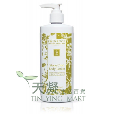 Eminence 垂盆草身體潤膚乳 250ml Eminence Stone Crop Body Lotion 250ml