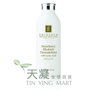Eminence草莓大黃乳酸去角質120g