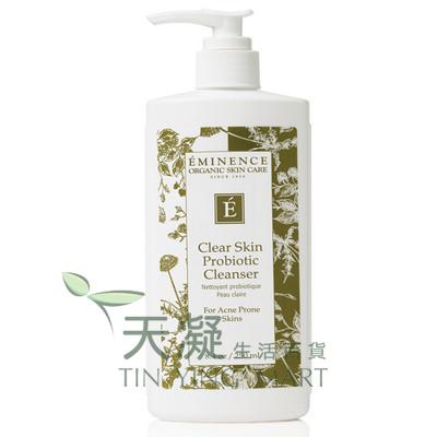Eminence益生菌淨化潔面乳 250ml Eminence Clear Skin Probiotic Cleanser