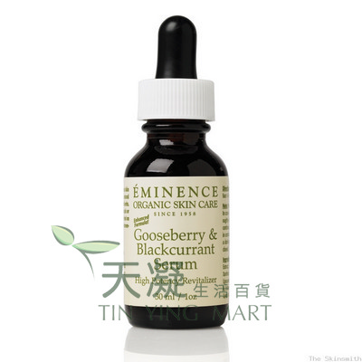 Eminence 醋栗黑莓深層活膚精華素 30ml Eminence Gooseberry & Blackcurrant Serum 30ml