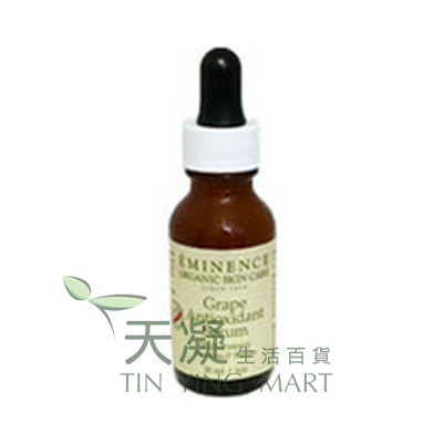 Eminence 葡萄抗氧化精華素 30ml Eminence Grape Antioxidant Serum 30ml
