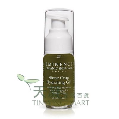 Eminence 垂盆草舒緩補濕0者喱 35ml Eminence Stone Crop Hydrating Gel 35ml
